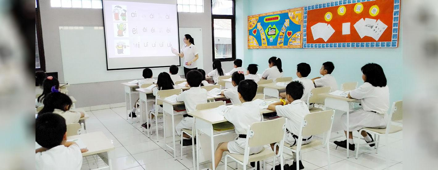 Our Teacher will prove that true!