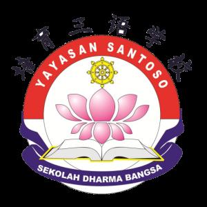 cropped-Dharmabangsa-School-Logo.png