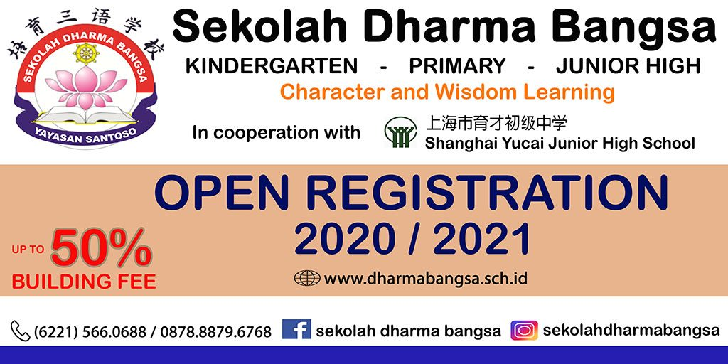 OPEN REGISTRATION 2020 / 2021