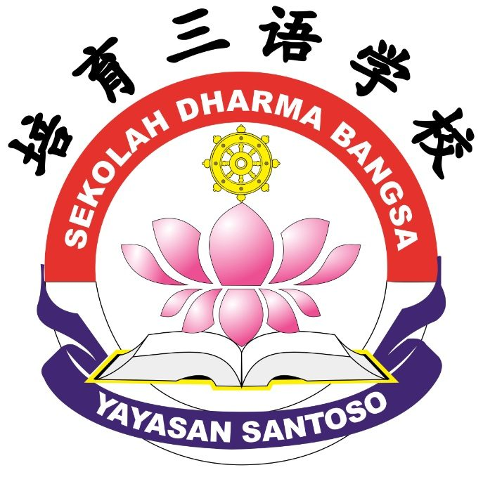 Sekolah Dharma Bangsa